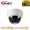 Camera Gnet GAD-1030VA