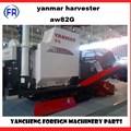 Máy gặt đập liên hợp yanmar aw82g