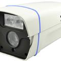 Camera Honeywell CCALIPB-AI120-50