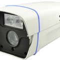Camera Honeywell CALIPB-AI120-50P