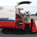 Máy gặt đập liên hợp Yanmar GC447