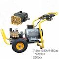 Máy rửa xe cao áp BUSAN 7.5kw BS7.5-1525