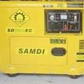 Máy phát điện diesel SAMDI 6800 EC