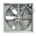 Quạt vuông công nghiệp SHRV-700MM
