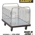 Xe đẩy hàng Nhật Bản lưới thép bảo vệ DANDY DA-BW (300kg)