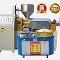 Máy ép dầu loại lá KS-YBS-Z600