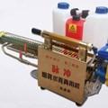 Máy phun thuốc tạo khói đa năng JFY180