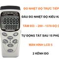 Máy đo nhiệt độ Tenmars TM-80N
