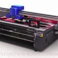 SKYJET Solvent Printer