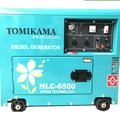 Máy phát điện Tomikama HLC-6500
