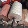 Quả lô máy xay nghiền tinh bột nghệ