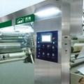 Máy ghép màng không dung môi MXDC