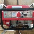 Máy phát điện Kawarzhima 2800CX