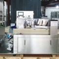 Máy sản xuất khăn ướt đóng gói HY260