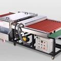 Máy rửa kính sấy khô HM1200A-1