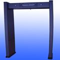 Cổng dò kim loại PG 600S