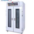 Tủ ủ nóng lạnh SR-36