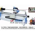 Máy cắt cuộn vải tự động CJ-170ZM