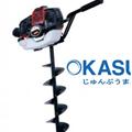 Máy khoan đất OKASU OKA-1P