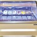 Tủ trưng bày bánh kem Hisakage DI-1.5