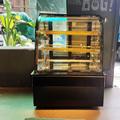 Tủ trưng bày bánh DH-900
