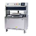 Máy cắt bánh bông lan CP-630