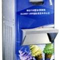 Máy làm kem cứng BQY 18