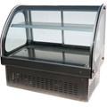 Tủ trưng bày bánh giữ nóng OKASU OKA-H-M530-S