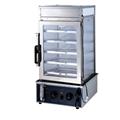 Tủ Trưng Bày Bánh Bao JUSTAR MME500H
