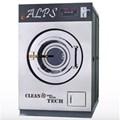 Máy giặt ướt Thanh toán tiền tự động 28 kg