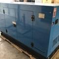 Tổ máy phát điện chạy dầu MINDONG K4100ZD