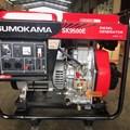 Máy phát điện chạy dầu SK9500E