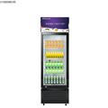 Tủ mát trưng bày đồ uống OKASU-HM-LC-218
