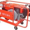 Máy phát điện Vykyno MF1120 + EV2600N