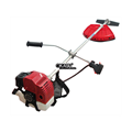 Máy cắt cỏ GOODLUCK GL2500BC (2 thì)