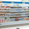 Tủ mát siêu thị nhiều ngănOPO SMC6D2-03LR