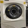 Máy giặt công nghiệp Yamamoto 32 kg