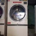 Máy sấy công nghiệp 13kg Cissell  UX55PVXF70001