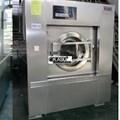 Máy giặt vắt tự động 20kg GOLDFIST XGQ - 20F