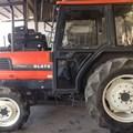 Máy cày Kubota GL-470