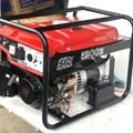 Máy phát điện Elemax SH5200E