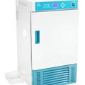 Tủ ấm lạnh 150 lít Trung Quốc