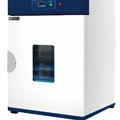 Tủ tiệt trùng tia cực tím khí nóng 100 Lít Labtech LUV-101S