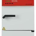 Tủ ấm lạnh 20L loại KB23, Hãng Binder/Đức
