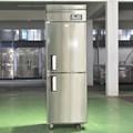 Tủ mát 2 cửa HAPPYS OSK-25CR