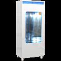 Tủ tiệt trùng bằng tia UV và sấy khô HAPPYS HPS-115AP