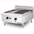 Bếp nướng chiên bề mặt dùng gas BERJAYA CRB3B-17