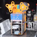 Máy ép ly tự động ATAI F08