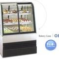 Tủ trưng bày bánh kem KINCO OPSD