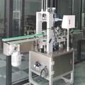 Máy siết nắp đa năng tự động GJC-16